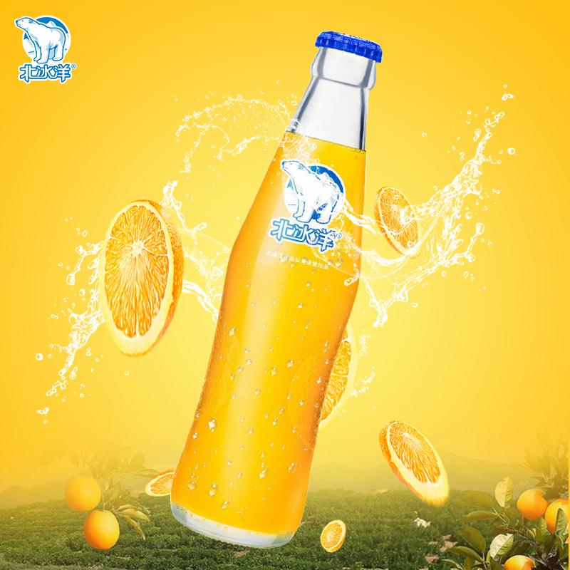 北冰洋汽水 桔橙双拼248ml*24瓶 老北京玻璃瓶汽水果汁碳酸饮料