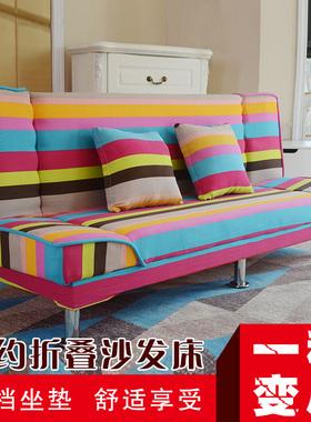 出租房布艺床小户型折叠沙发床两用卧室客厅懒人床简易小沙发三人