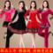 秋冬格格广场舞服装新款套装成人女保暖金丝绒中老年舞蹈服演出服