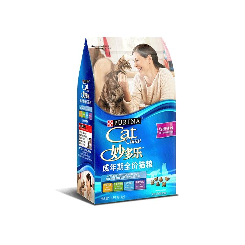 妙多乐猫粮1.5kg普瑞纳雀巢宠优成猫粮加菲折耳猫粮多省包邮优惠券