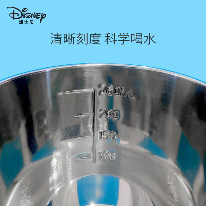 迪士尼儿童水杯家用喝水不锈钢宝宝牛奶杯带刻度防摔幼儿园口杯子 No.2