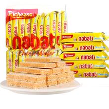印尼丽芝士纳宝帝威化饼干500g