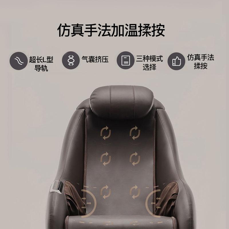网易严选多功能私享头等舱按摩椅全身电动按摩座椅家用小型按摩器