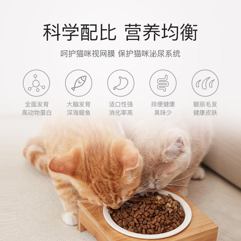 网易严选猫粮 成猫增肥发腮三文鱼7.2kg全期10全价无谷猫粮 幼猫优惠券
