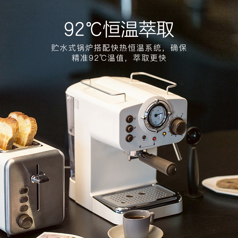 网易严选家用蒸汽式咖啡机,制作卡布奇诺的乐趣