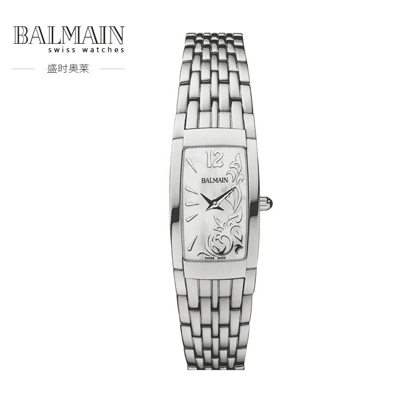 【新品】Balmain宝曼爱恋系列石英表方形表盘时装腕表B38113383