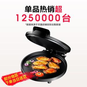 美的电饼铛电饼档家用双面加热烙饼锅正品自动断电加大加深煎饼机