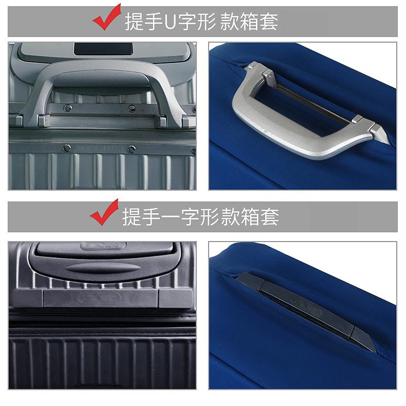 弹力箱套拉杆箱保护套行李箱旅行箱保护套加厚耐磨防尘罩通用贴合