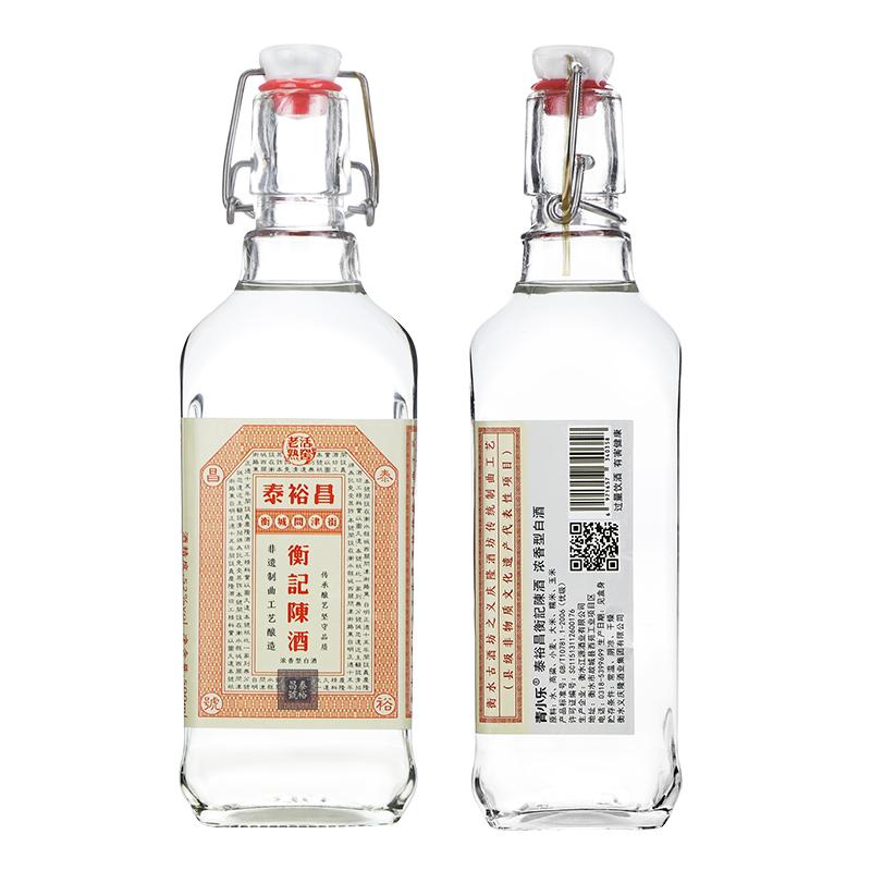 瓶 2 浓香型高度纯粮食酒 支瓶装试饮 2 白酒 500ml 度 52 非遗专利 度 白酒 度 52  非遗专利
