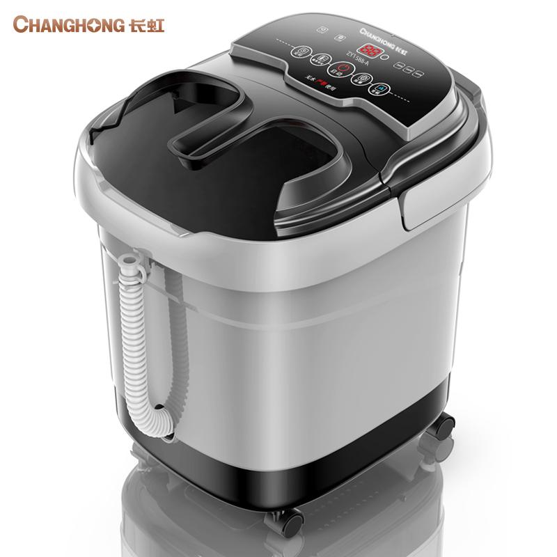 长虹足浴盆器全自动按摩洗脚盆电动加热泡脚桶家用恒温深桶足疗机