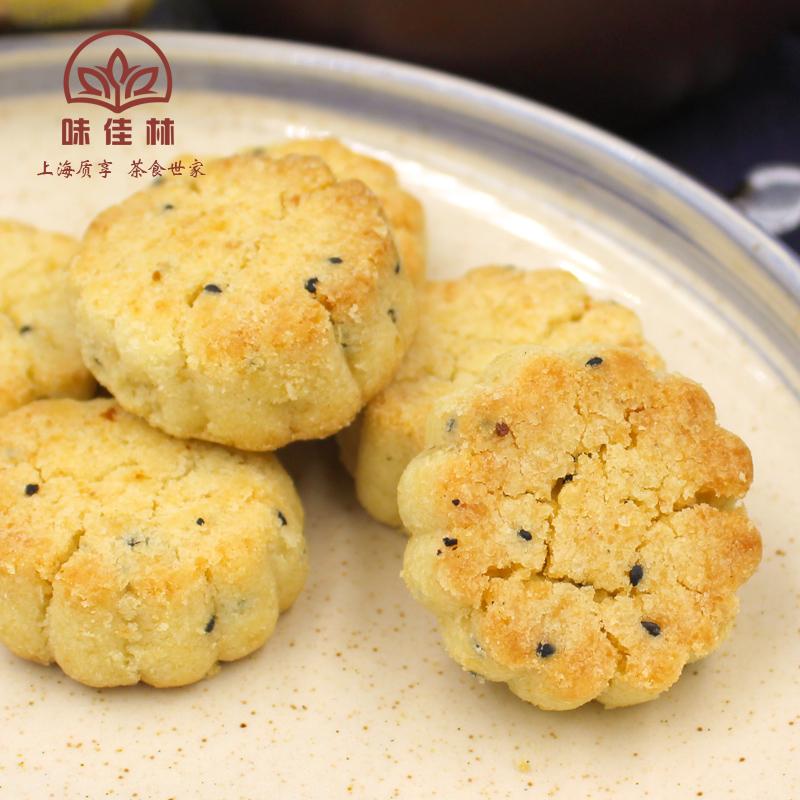 限时秒杀味佳林 上海特产桃酥贡酥 传统糕点点心好吃休闲零食500克