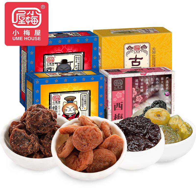 小梅屋梅子组合4盒装 休闲零食网红食品蜂蜜梅饼蜜饯果干酸话梅子 No.1