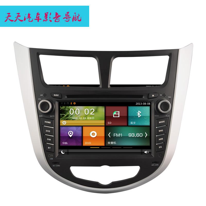 瑞奕导航电容屏倒车影像 GPS 导航一体机智能车机安卓 DVD 现代瑞纳
