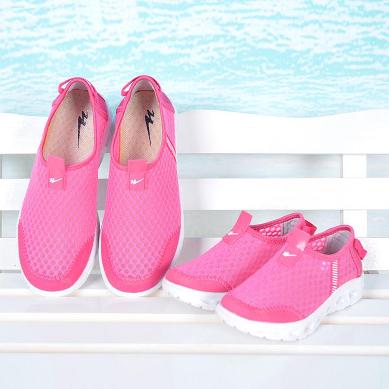 双星童鞋 亲子鞋新款夏网面透气儿童凉鞋防滑亲子一家三口休闲鞋