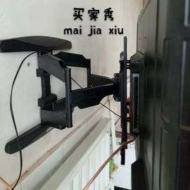 索尼电视机挂架55 65寸通用墙支架KD-55X9500G原厂壁挂伸缩旋转架
