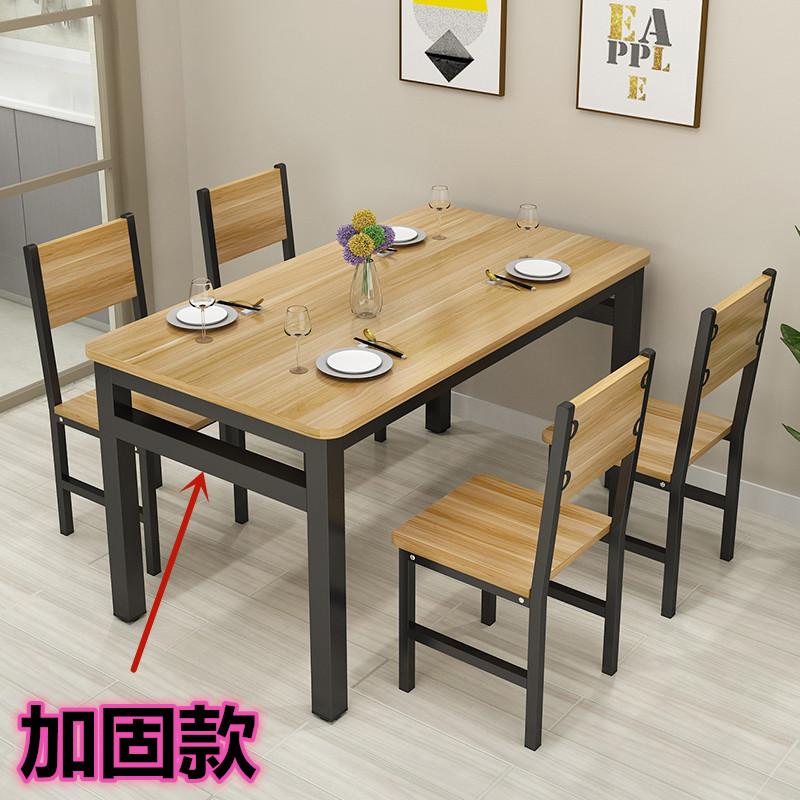 小户型长方形家用饭桌