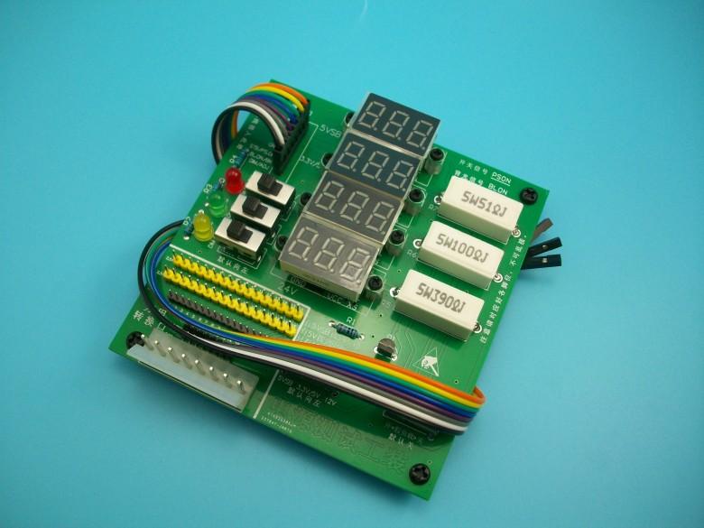 控制 数显 工装 维修电源专用 检测工具 电源板 多功能液晶电视