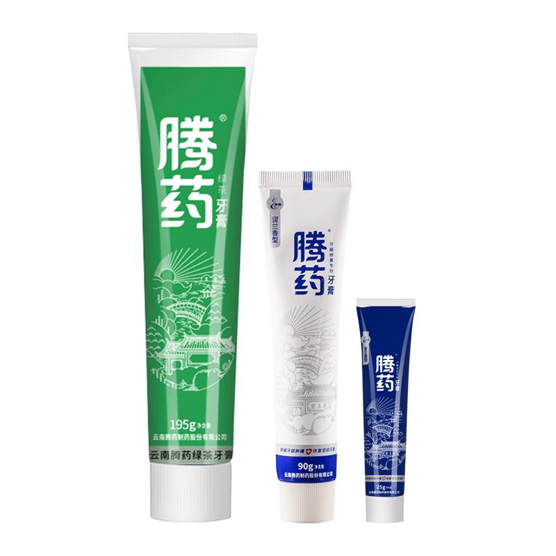 腾药牙膏 无氟成人活性肽牙龈修护口腔粘膜清新口气缓解出血肿痛