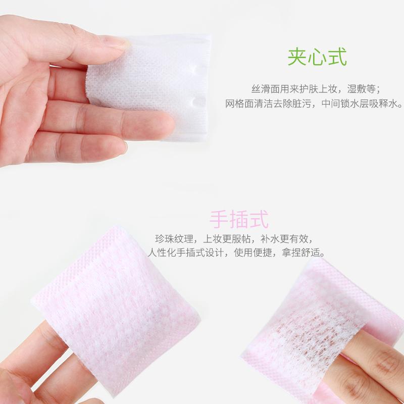 薄纯棉化妆棉卸妆棉两用双效双面压边清洁上妆脸部美容洁面工具厚