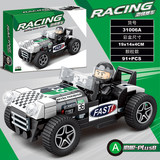 Lego building blocks assembled educational toys intellectual development of mental city boys racing car model series