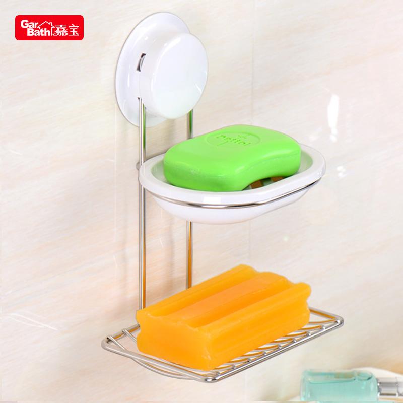 嘉寶 肥皂盒吸盤壁掛浴室雙層香皂盒創意肥皂架香皂架皁託置物架