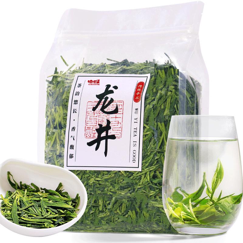 2020新茶 半斤 西湖龙井 雨前春茶
