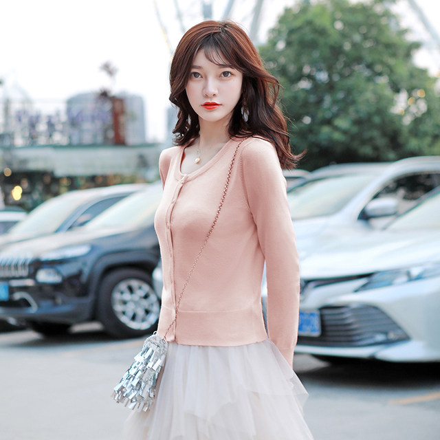 Spring and autumn matching skirts, short thin knit cardigans, women's outer wear high-waisted, small men's outer sweater coat, western style