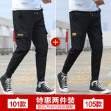 Pants male Korean version of the trend of spring sports pants tide brand wild loose nine points sports pants pants casual overalls