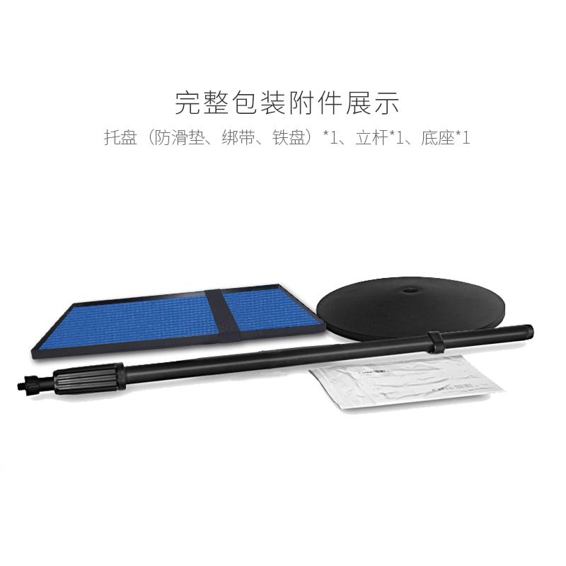 思影PB09T投影仪落地支架带托盘可伸缩式移动支架爱普生明基宏碁索尼松下NEC通用型投影机支架家用床头架子
