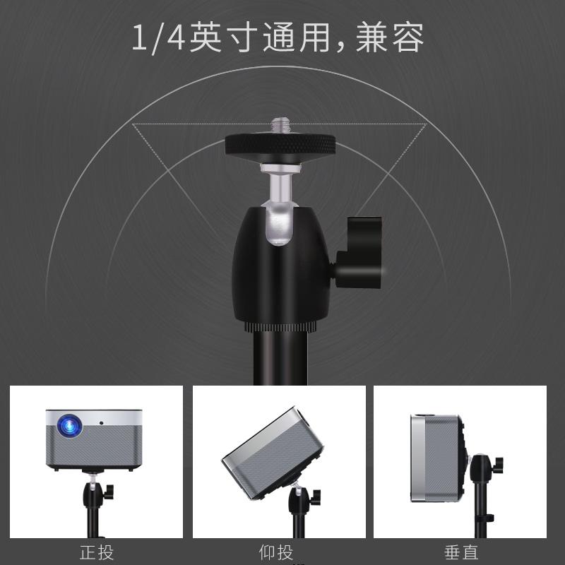 思影投影仪支架落地家用置物架極米Z6X H2 Z4V H3堅果G7 J7S J9 H6酷乐视魔屏M1小米投影机支架通用床头托架
