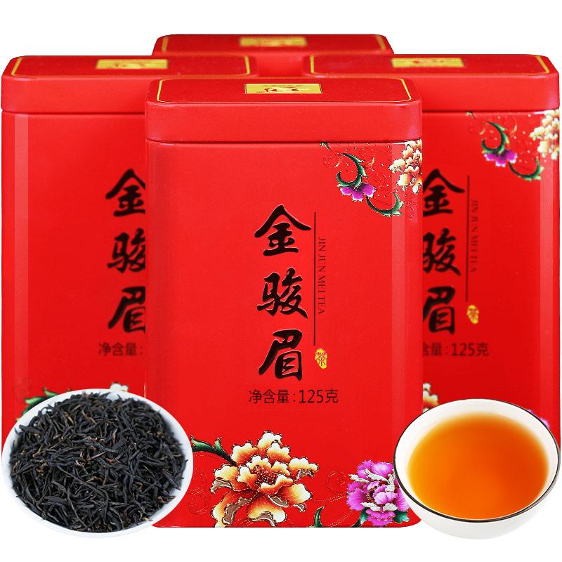 金骏眉红茶礼盒装125g  6.9元包邮