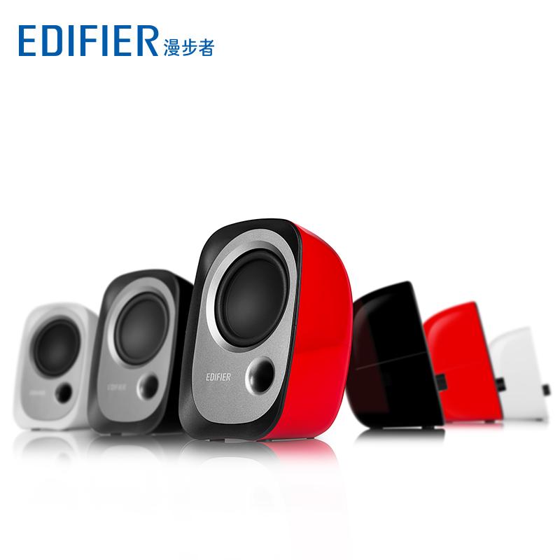 Edifier/漫步者 R12U台式电脑音响低音炮家用迷你笔记本小音箱USB