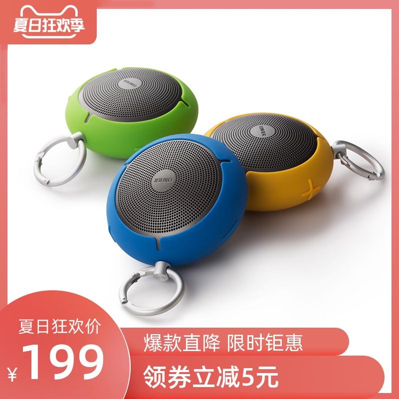 Edifier/漫步者 M100戶外迷你型藍芽音箱隨身電話音響斷點記憶