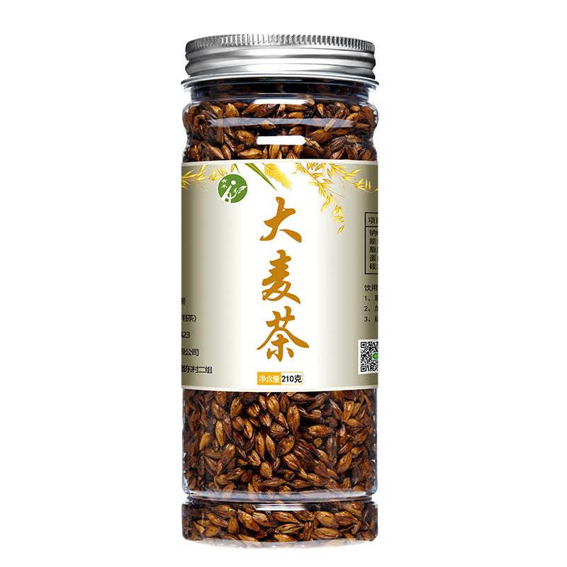 大麦茶原味浓香型正品黑黄苦荞麦茶饭店专用非散装养胃回奶特级