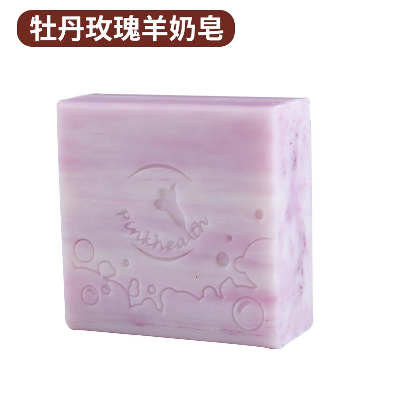 块装缤健手工皂套盒 3 澳大利亚原装进口缤健羊奶皂薰衣草皂精油皂