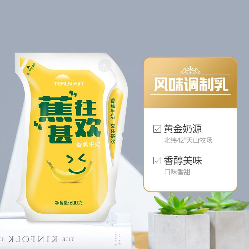 【旗舰店】terun天润香蕉牛奶整箱爱克林新疆浓缩调制乳200g*12袋高清大图