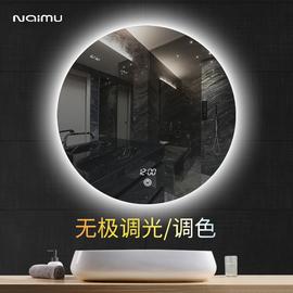 智能led浴室镜 洗漱台梳妆台美容院挂墙式壁挂发光厕所防雾浴镜子