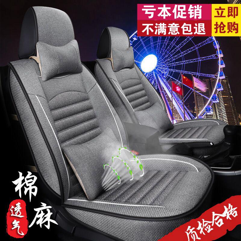 2017新款一汽丰田卡罗拉RAV4荣放雷凌麻布艺汽车坐套专用全包座套
