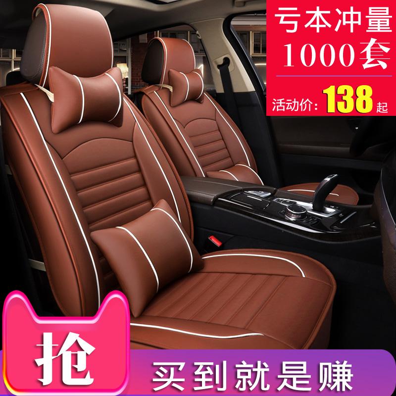 2017年新款全皮五个座位椅垫前后排全包四季通用汽车坐垫高档座套