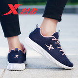 Special step women's shoes 2019 summer new sports shoes women's light running shoes students casual breathable mesh shoes net shoes