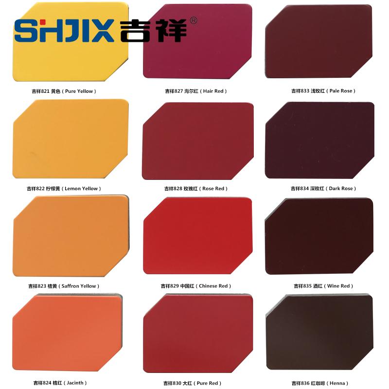 上海吉祥铝塑板内墙外墙干挂店招门头背景幕墙铝塑板板材4mm25丝
