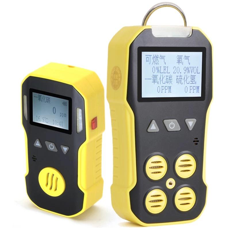 合一有毒有害气体检测仪可燃氧气一氧化碳硫化氢氨气报警探测器
