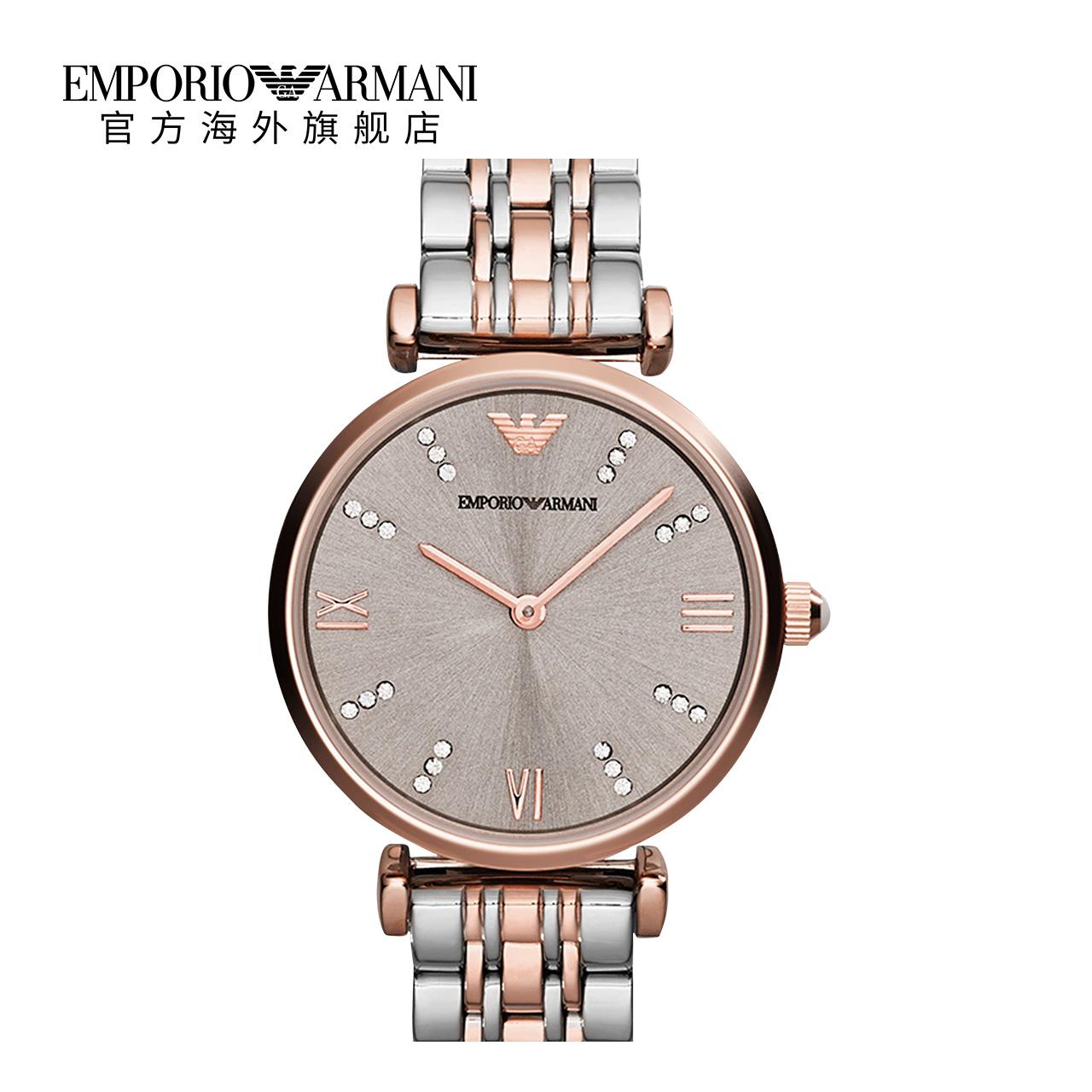 Armani阿玛尼旗舰店正品 优雅气质混色钢带手表女AR1840