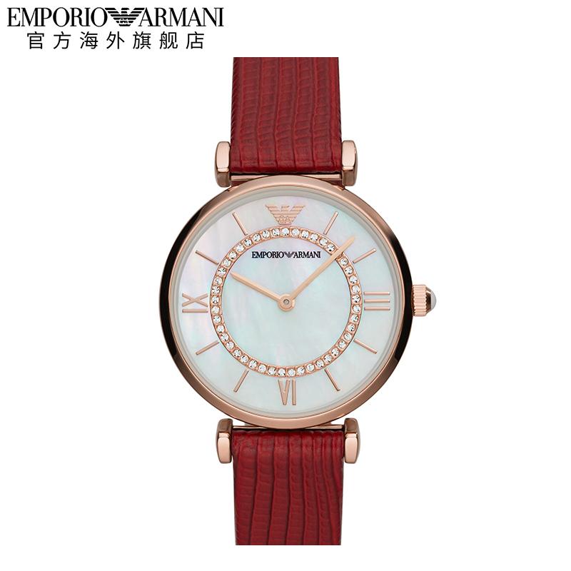 Armani阿玛尼官方红色本命年女表 优雅气质石英手表AR11322