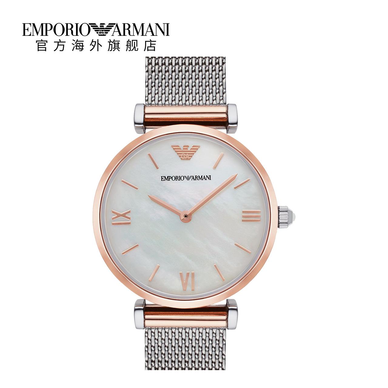 Armani阿玛尼官方旗舰店正品简约时尚 个性编织表带手表女AR2067