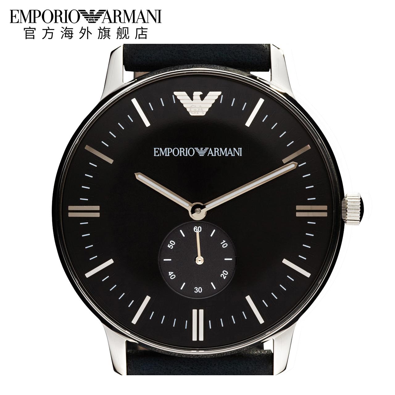 【正品】Armani阿玛尼旗舰店黑色手表简约潮流皮带男表AR0382