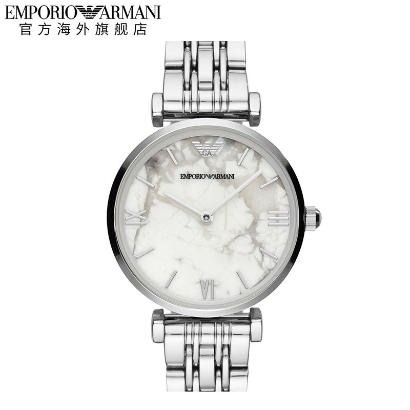 Armani阿玛尼银色钢带大理石纹理表盘石英表 简约气质女表AR11170