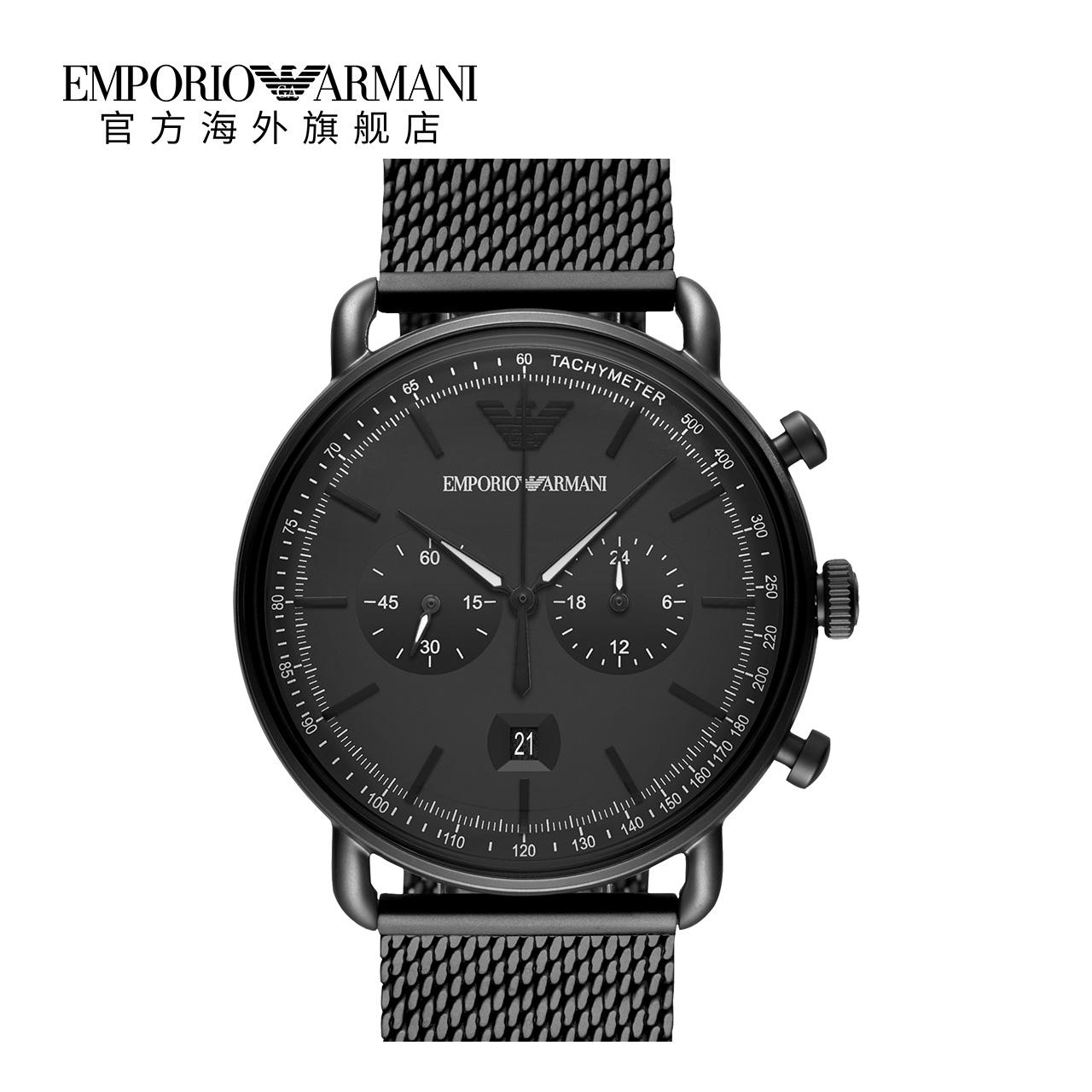 Armani阿玛尼正品手表男编织表带 新款黑表盘男士腕表AR11264