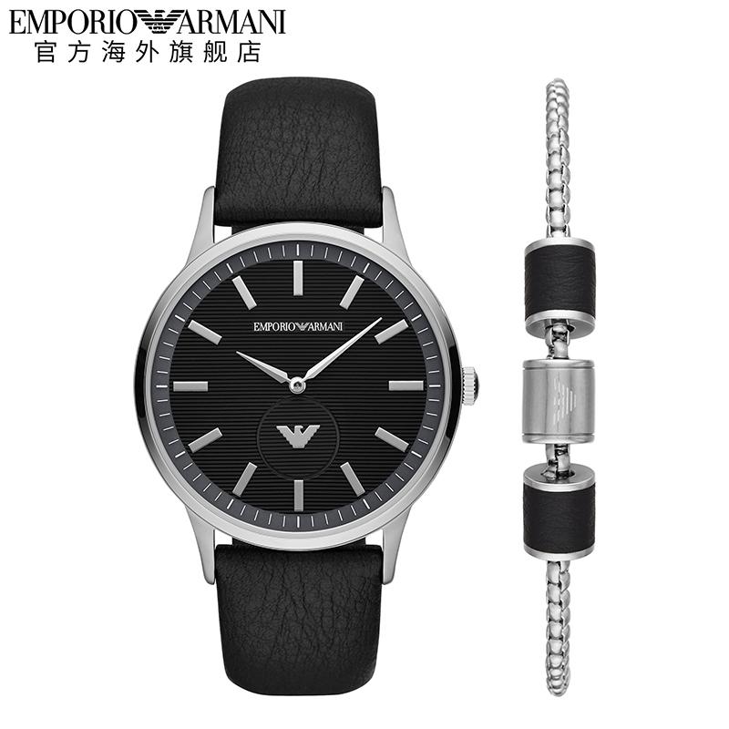 Armani阿玛尼正品简约黑色手表男 潮流休闲腕表礼盒套装AR80039