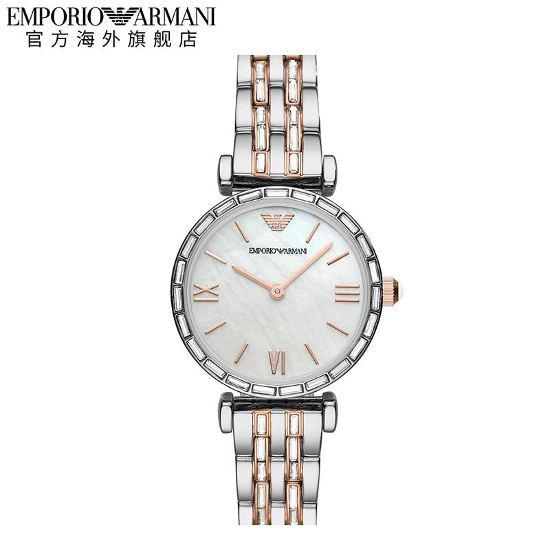 【官方】Armani阿玛尼旗舰店简约气质 时尚名牌钢带手表女AR11290